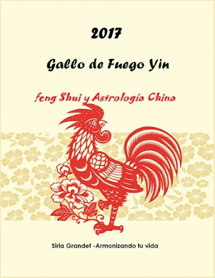 siria-grandet-gallo-2017-feng-shui-astrologia-china