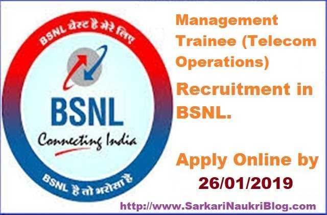 BSNL Management Trainee Telecom Operations vacancy