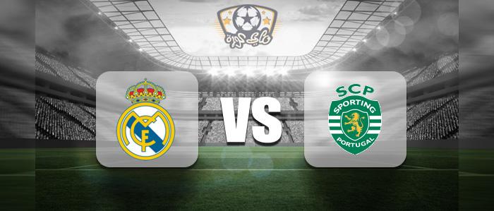 مباراة ريال مدريد وسبورتينج لشبونة بث مباشر