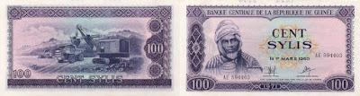 Guinea: Billete de 100 sylis de 1971