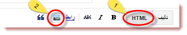 إدراج صورة, HTML