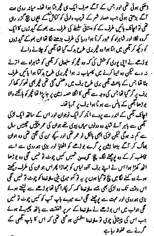 Ma Urdu Books Free Download In Pdf Format - ▷ ▷ PowerMall