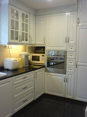 Cantik Dan Tersusun Kemas Serta Banyak Betul Kabinet Untuk Simpan Barang Mcm Pinggan Mangkuk Alatan Dapur