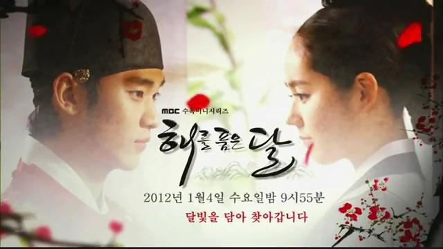 Drama Recommendation: Moon Embracing The Sun (Grandpagyu) - KBEAT