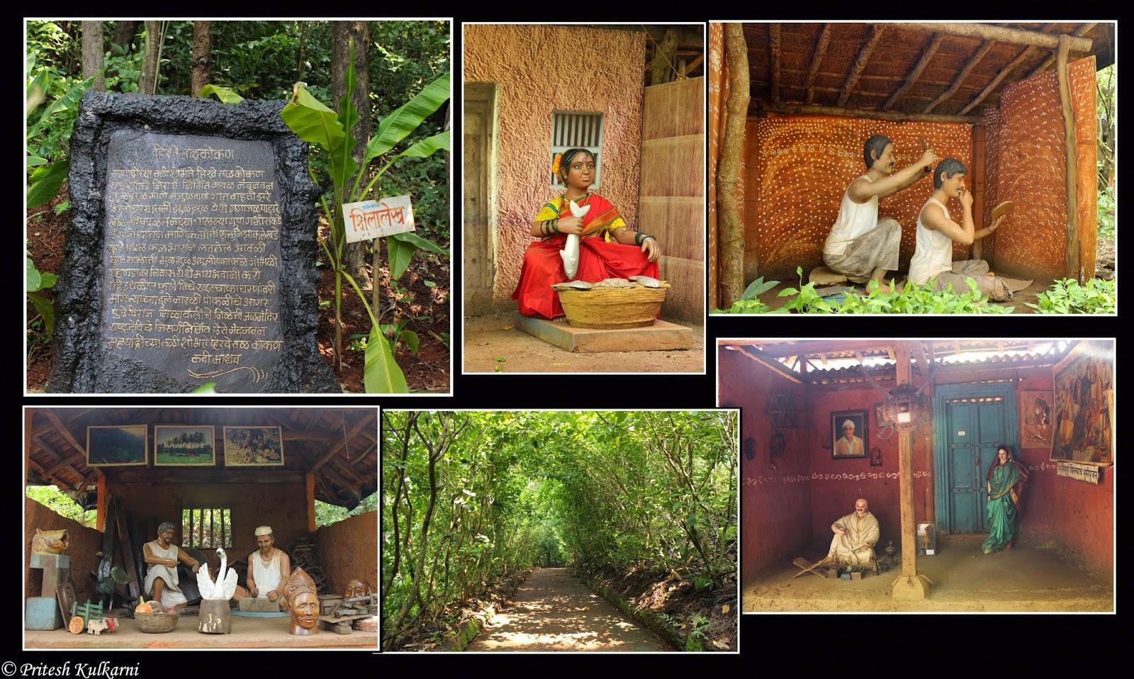 Prachin Konkan museum