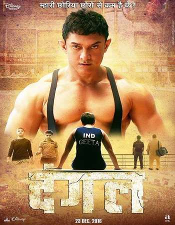 Dangal 2016 Full Hindi Movie BRRip Free Download