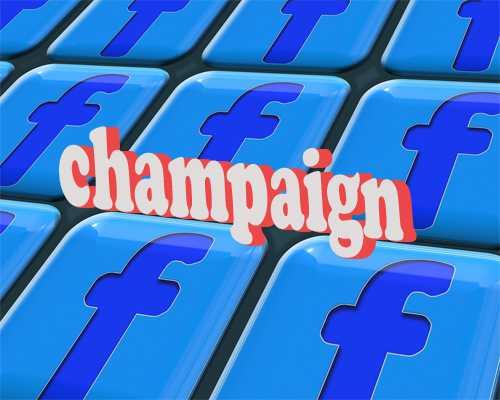 cara berkampanye di facebook