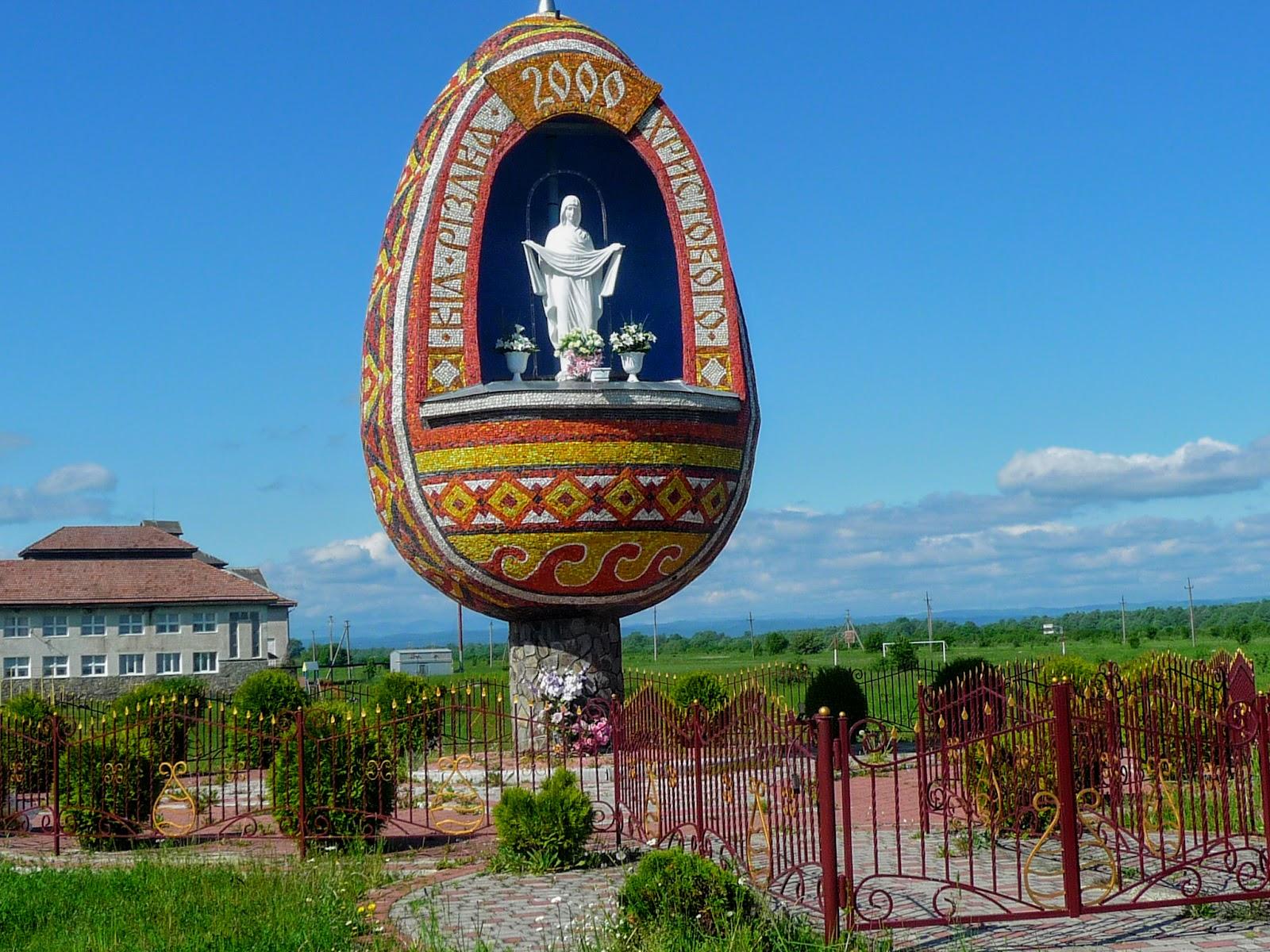 Картинки по запросу селі Братківці