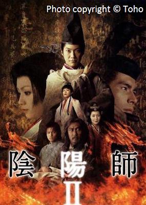 Onmyoji II, Abe no Seimei, Nomura Mansai, Japanese astrologer, 安倍晴明,陰陽師II, 野村萬斎,