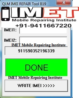 LYF Jio F120B EFS File For IMEI Repair / Network Issue | Fix
