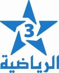 تردد القناة الرياضية المغربية الثالثة على النايل سات الهوت بيرد العربسات maroc sport 3 fréquence