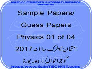 Matric exam papers: Sample Paper Physics 01 Annual 2017