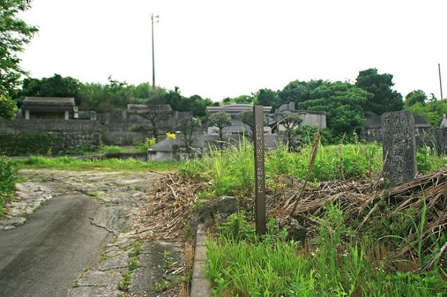 南風原按司守忠と花城親方の墓(ミドリグスク)の写真