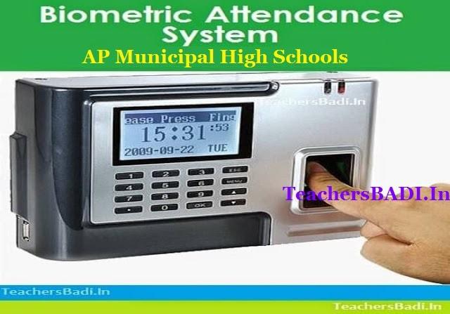 Bio Metric Attendance Systems,AP Municipal High Schools,Vidyawaan