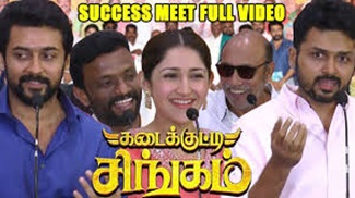 'Kadaikutty Singam' Movie Success Meet | Karthi | Sayesha | Thiraikadal | Thanthi Tv