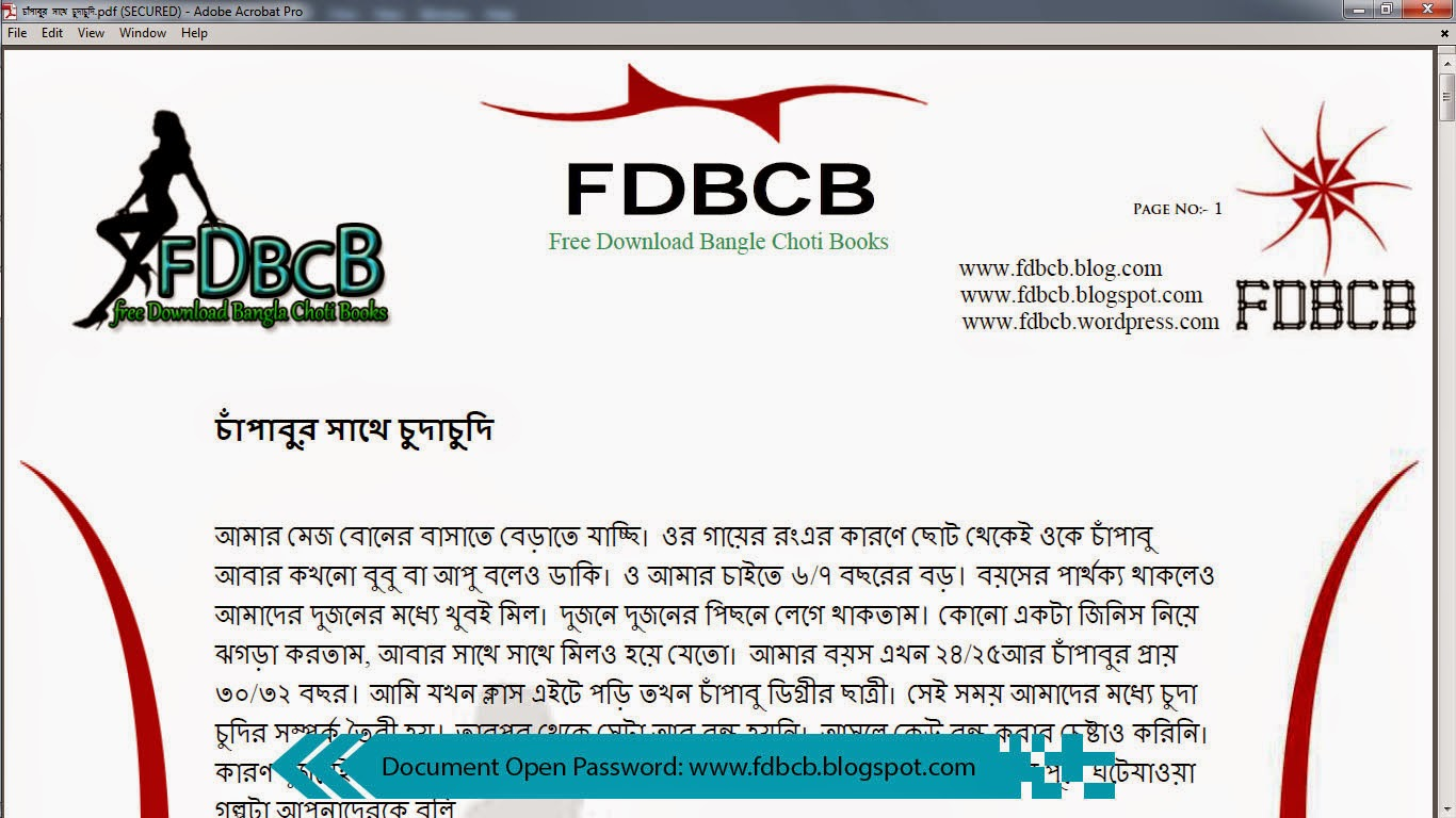 Free Bangla Book Pdf Jafar Iqbal