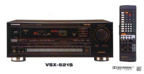 PIONEER VSX-521S (1992)