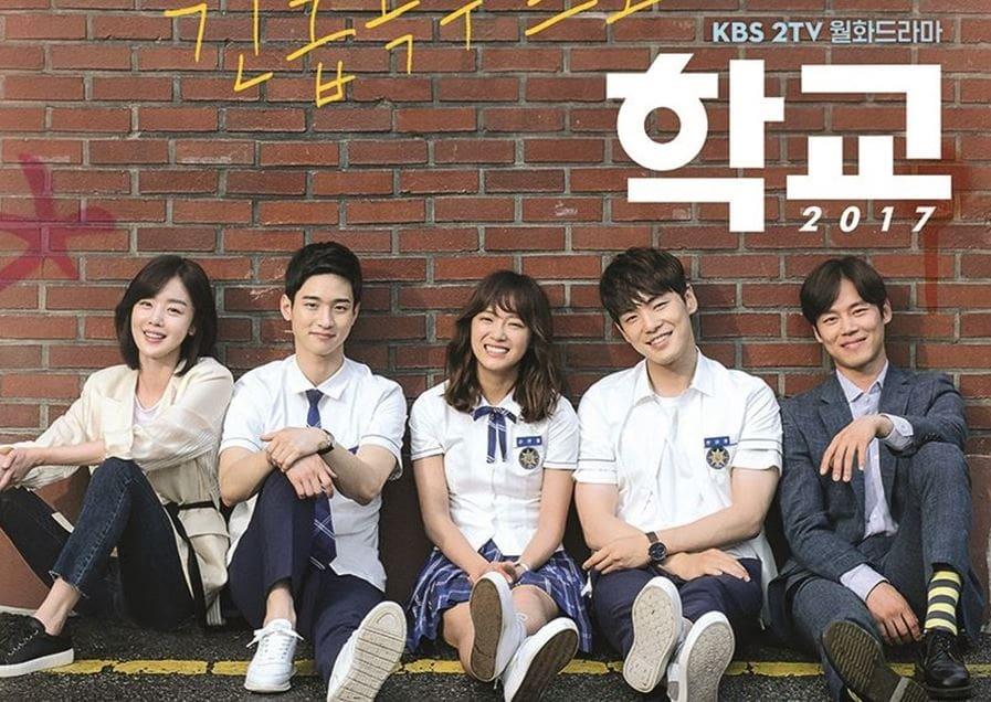 Drama Korea School 2017 Episode 1-16(END) Subtitle Indonesia