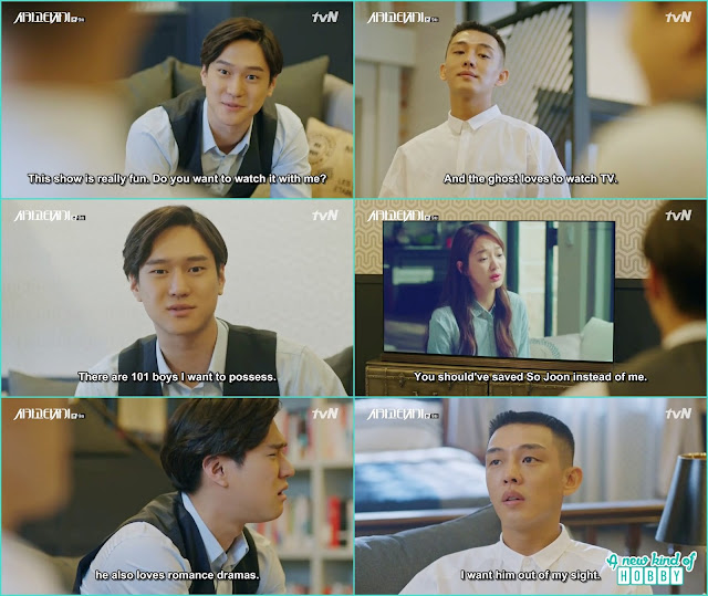 jin o the ghost was too much into watching tv - Chicago Typewriter: Episode 9 korean drama