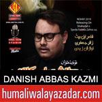 https://www.humaliwalyazadar.com/2019/02/danish-abbas-kazmi-noha-ayyam-e-fatima.html