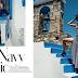Όταν το Navy Chic αποθεώθηκε σε ένα fashion editorial στην Κω