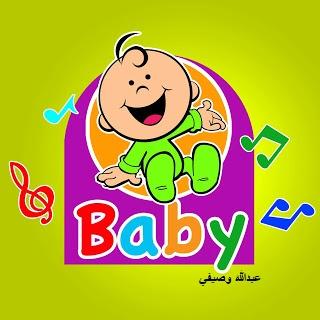 تردد قناة طيور بيبي الجديد 6/2019