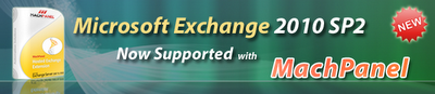 Microsoft Exchange 2010 SP2 is now Supported – Start Selling