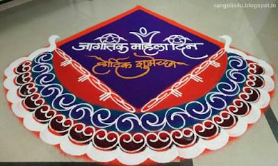 Womens Day Rangolis