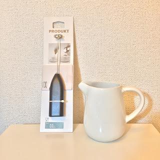 完全無欠コーヒー,バターコーヒー,イケア,ikea,ミルククリーマー,ミルク泡立て器,ミルクピッチャー