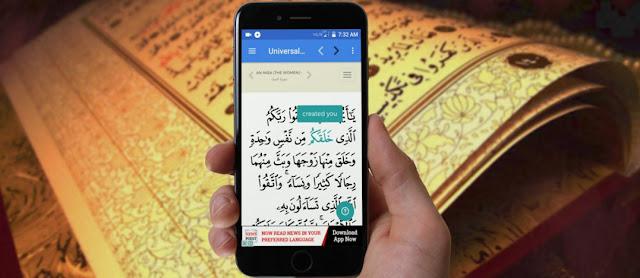 Membaca Al-Quran Di Handphone Tanpa Berwudhu, Bagaimana Hukumnya?