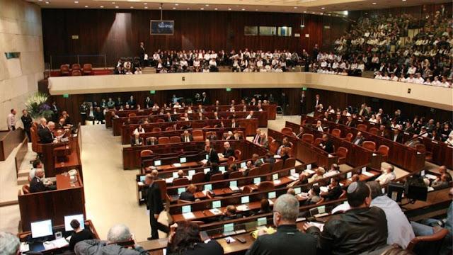 Η βουλή του Ισραήλ ακύρωσε ψηφοφορία για αναγνώριση της Γενοκτονίας των Αρμενίων