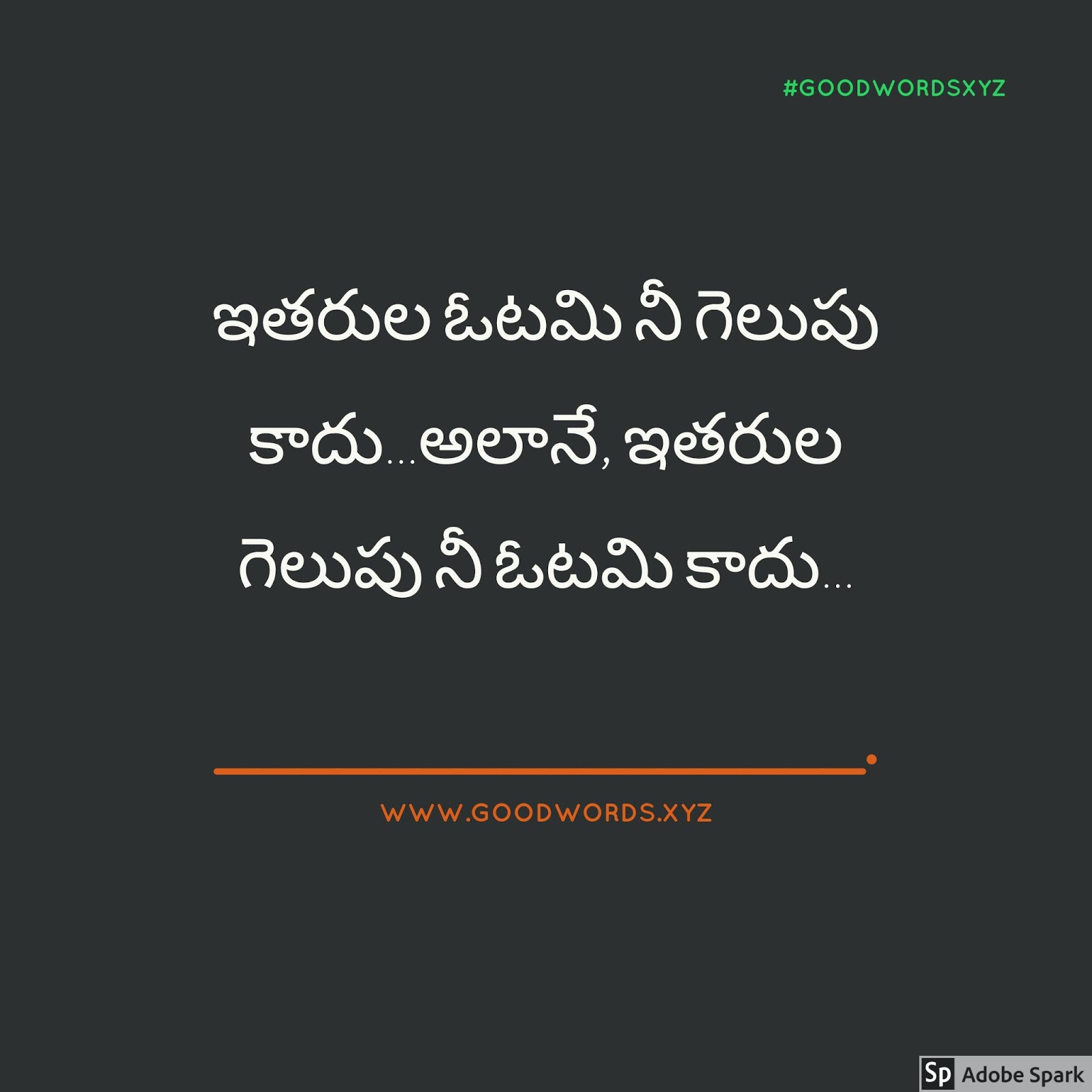 Telugu picture messages good words about success and failure in good words about success and failure in telugu kristyandbryce Images