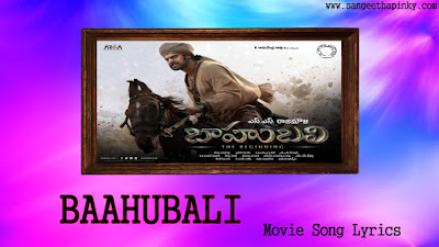 Baahubali-telugu-movie-songs-lyrics