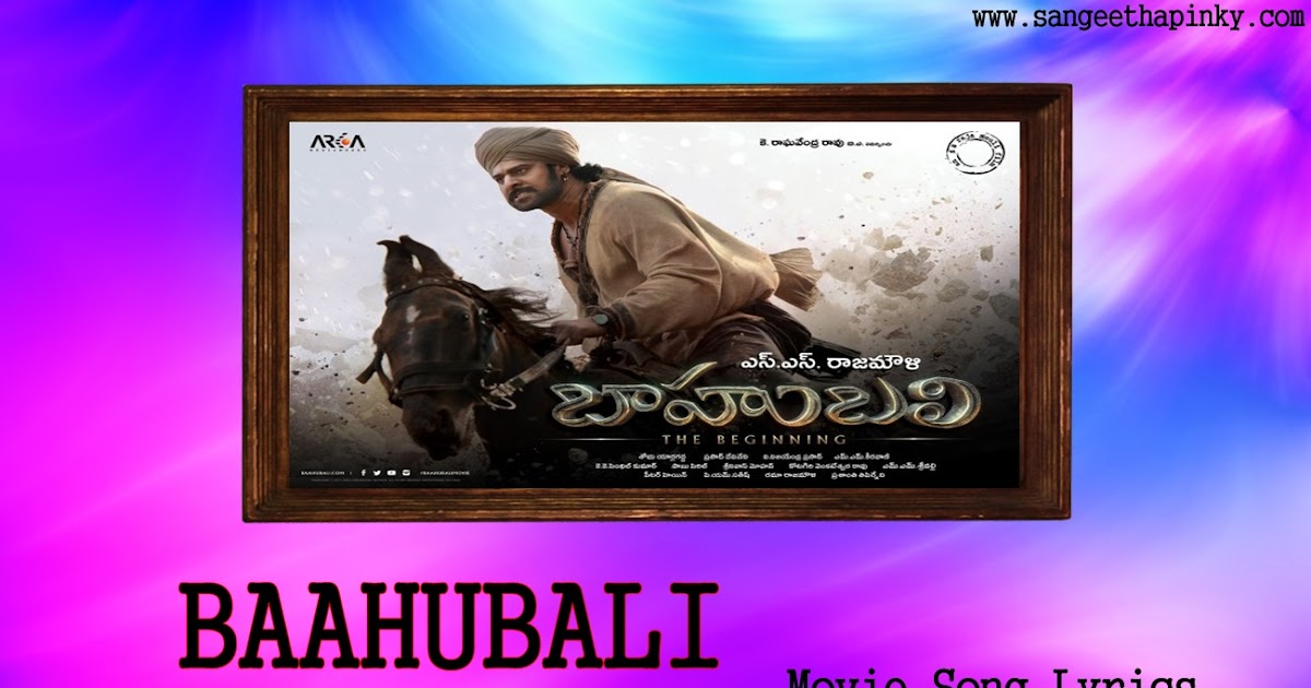 baahubali 2 full movie in tamilgun