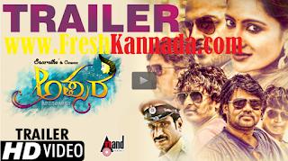 Apsssarey Kannada Full Hd Trailer