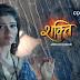 Preeto turns spy find truth behind Somu-Harman relation In Shakti Astitva Ke Ehsas Ki