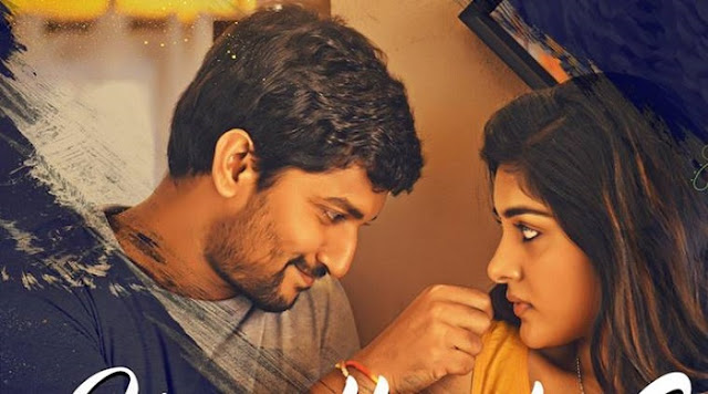 Ninnu kori Movie Dialogues English Telugu Nani, Nivetha Thomas, Aadhi pinishetty
