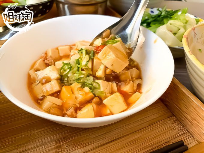 豆米食-左營區小吃推薦