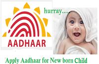 aadhhar card for New Born babies child kids