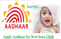 aadhhar card for New Born babies child kids