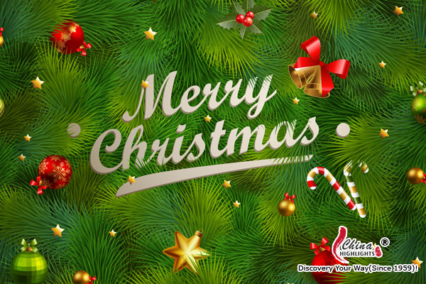 {SMS, Quotes, Message} Latest Merry Christmas 2016 SMS Message & Quotes For Friends