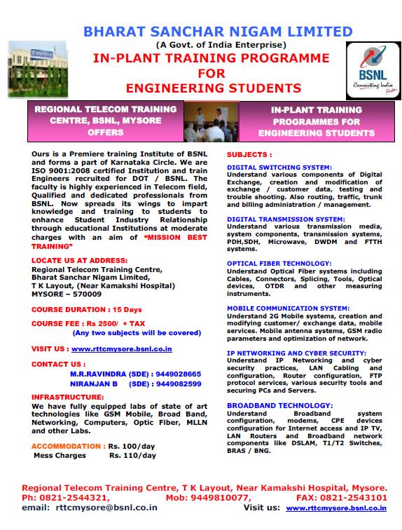 RTTC, BSNL- Training Program For Engineering Students