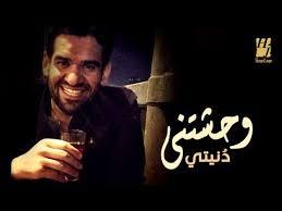 كول-تون-اغنية-حسين-الجسمى-وحشتنى-دنيتى-لجميع-الشبكات-فودافون-اورنج-اتصالات