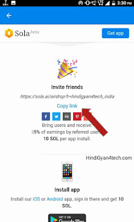 Get Sola beta app referral link