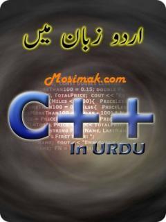 Books World: C++ in Urdu free download pdf | C++ Urdu Book download