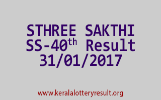 STHREE SAKTHI SS 40 Lottery Results 31-01-2017