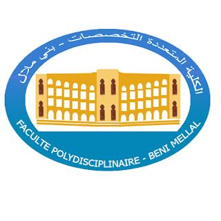 facultè-polydisciplinaire-beni-mellal
