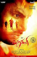 Kathakali 2016 Hindi Dubbed 720p UnCut HDTVRip Full Movie Download