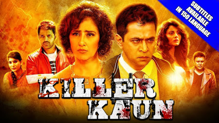 Poster Of Killer Kaun Full Movie in Hindi HD Free download Watch Online 720P HD