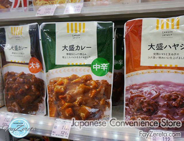 convenience store japan-32